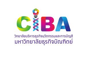 ciba2017