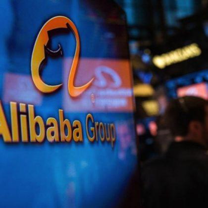 Alibaba ผู้ให้บริการด้าน E-Commerce