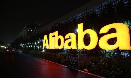 จุดเริ่มต้นของชื่อ Alibaba