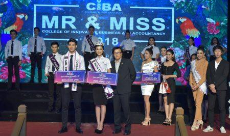 """MR. & MISS CIBA 2018"" เวทีเพื่อเยาวชนรุ่นใหม่ใส่ใจชีวิตยุคดิจิทัล"